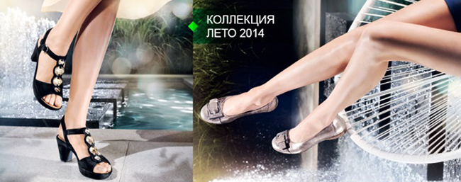 Купить женскую обувь Gabor в интернет магазине