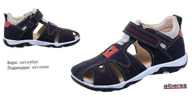 15b8a20f3181 Яркая и качественная обувь из натуральных материалов поднимет ребенку  настроение и обеспечит комфорт при ходьбе.