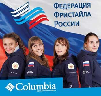 сочи олимпийская деревня сегодня фото