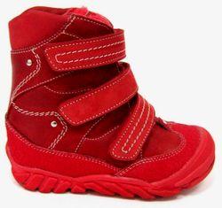700b804c0 Обувные центры
