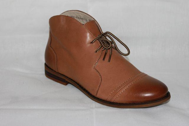 Обувь Женская Центр